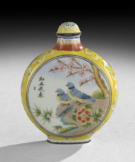 Chinese Enameled Copper Snuff Bottle