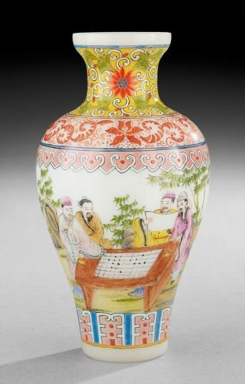 Chinese Enameled Glass Vase