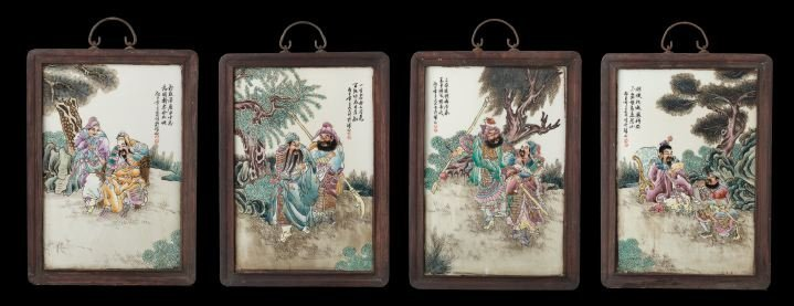 Suite of Four Chinese Framed Porcelain Plaques