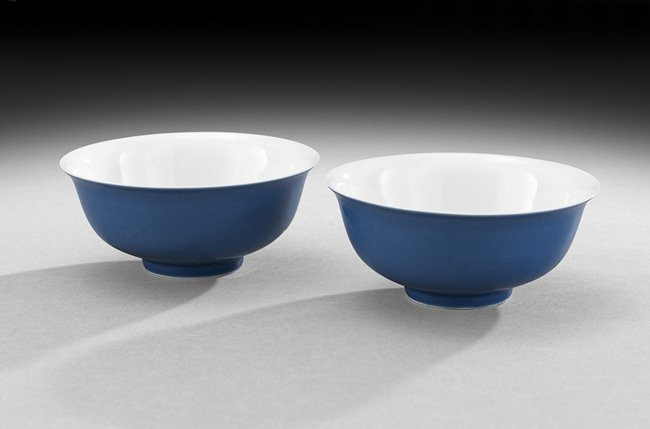 "Pair of Chinese ""Eggshell"" Porcelain Bowls"