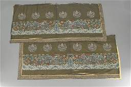 Two Chinese Embroidered Kesi Panels