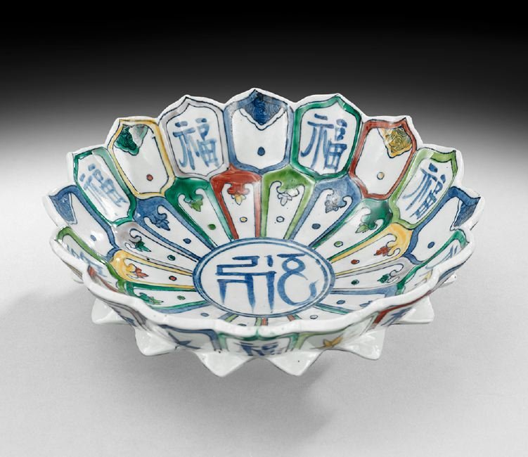 Chinese Porcelain and Enamel Bowl
