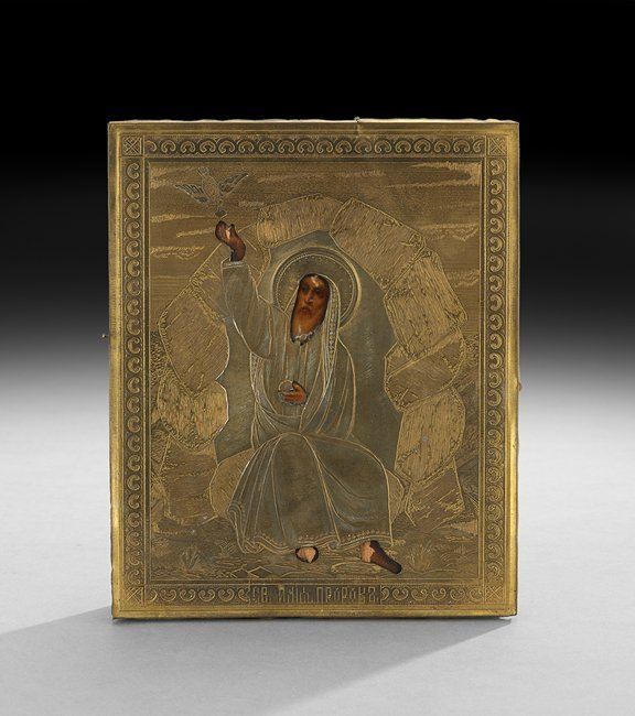 Russian Painted Wooden Icon