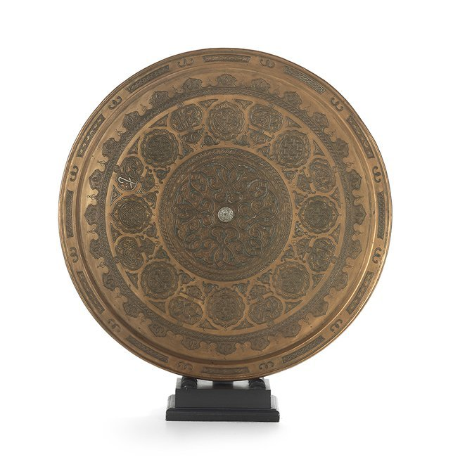 Middle Eastern Copper Circular Tray