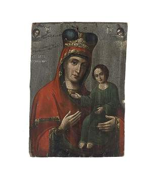 """Russian Icon of the """"Mother of God"""""""