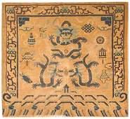 1: Antique Chinese Rug / Carpet 1707