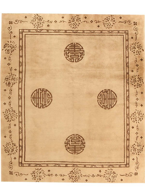 14: Antique Chinese Rugs / Carpets 43736