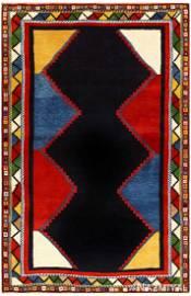 VINTAGE PERSIAN GHASHGAI RUG. 7 ft 6 in x 5 ft