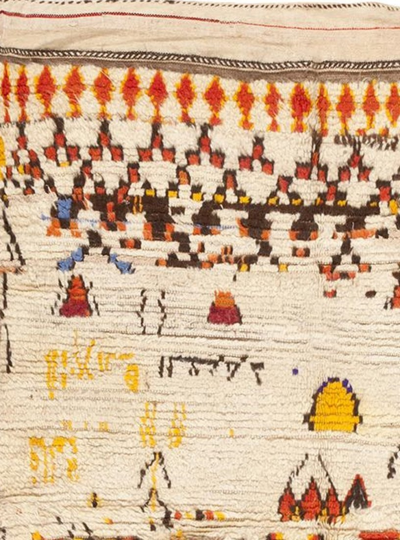 Vintage Mid Century Modern Moroccan Berber Rug Carpet - 2