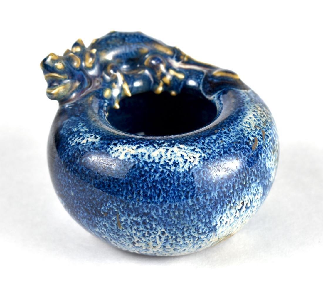 Antique Chinese Blue Porcelain Brushwasher