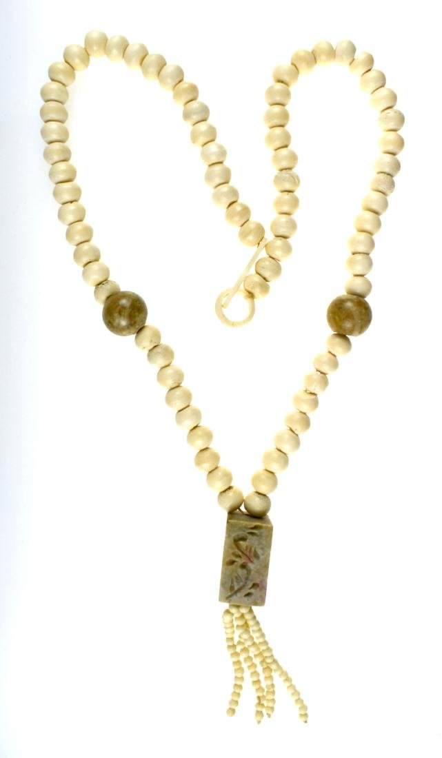 "28"" Chinese Necklace"