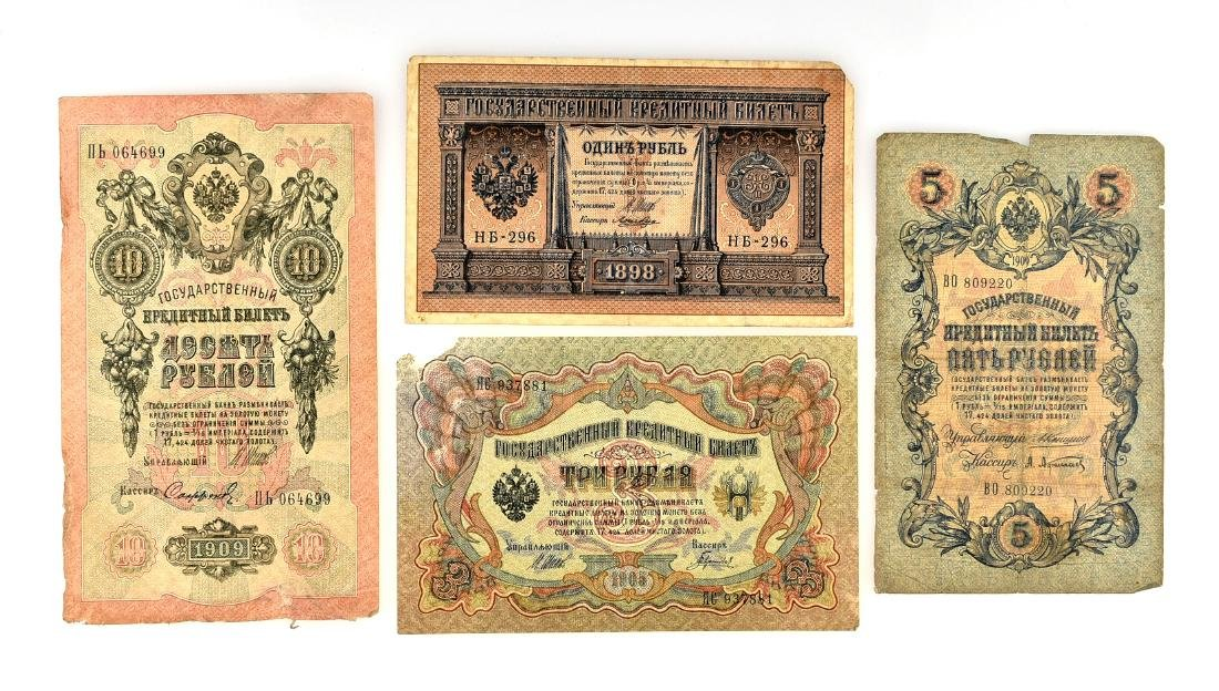 RARE Pre-Revolution Imperial Russian Currency