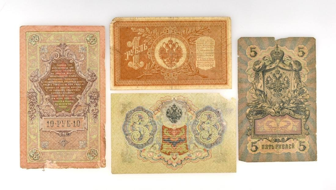 RARE Pre-Revolution Imperial Russian Currency - 2