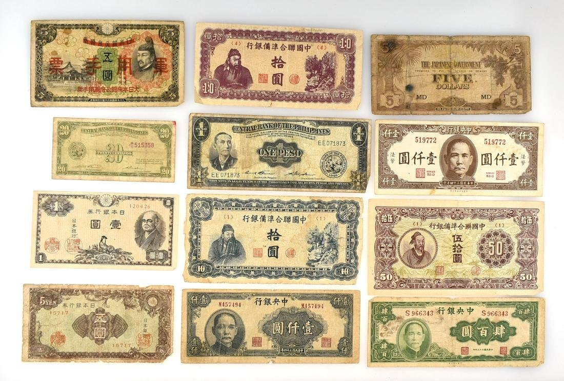 Large Lot of Asian Paper Currency