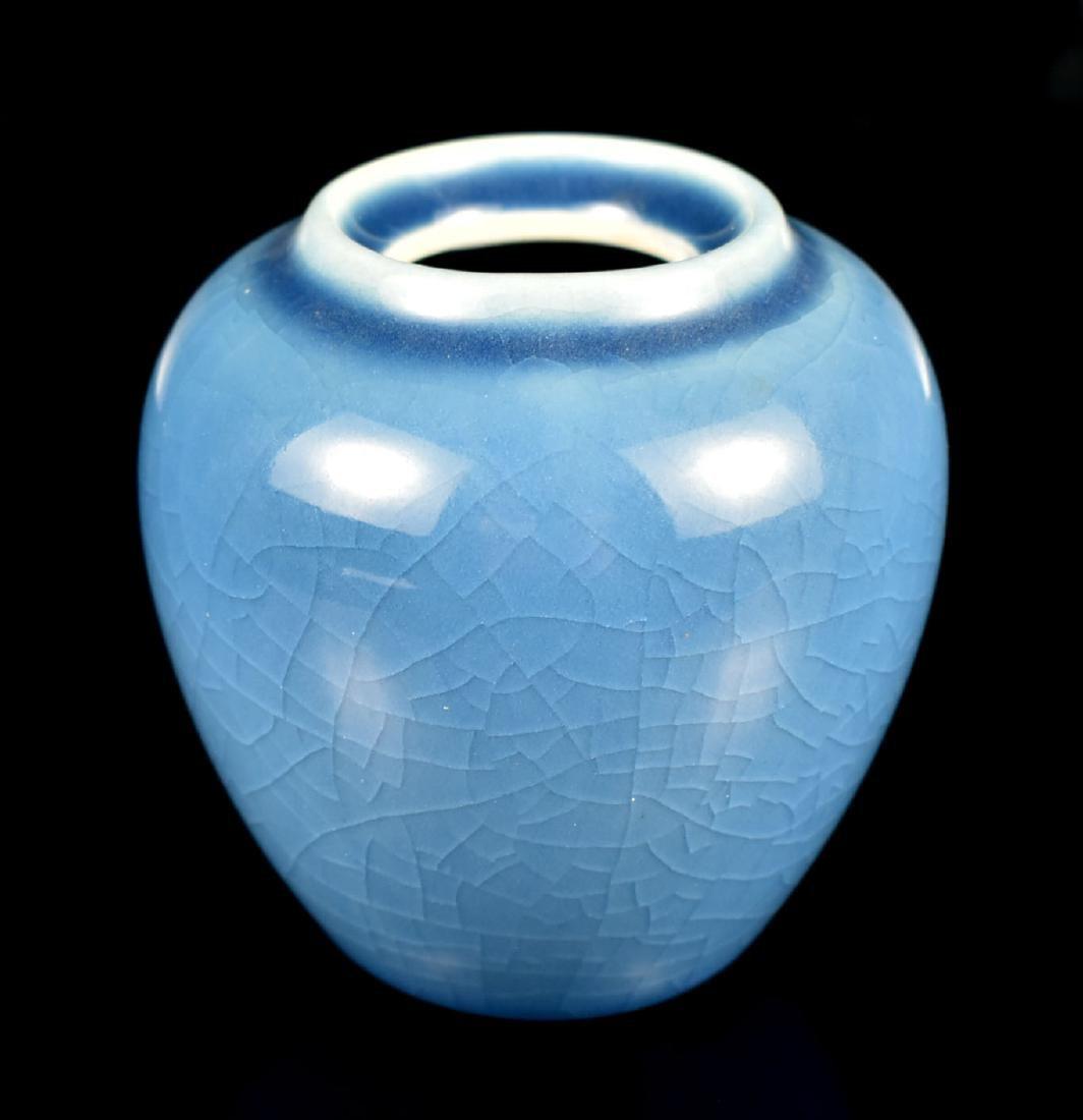 """3 5/8"""" Rookwood Vase"""