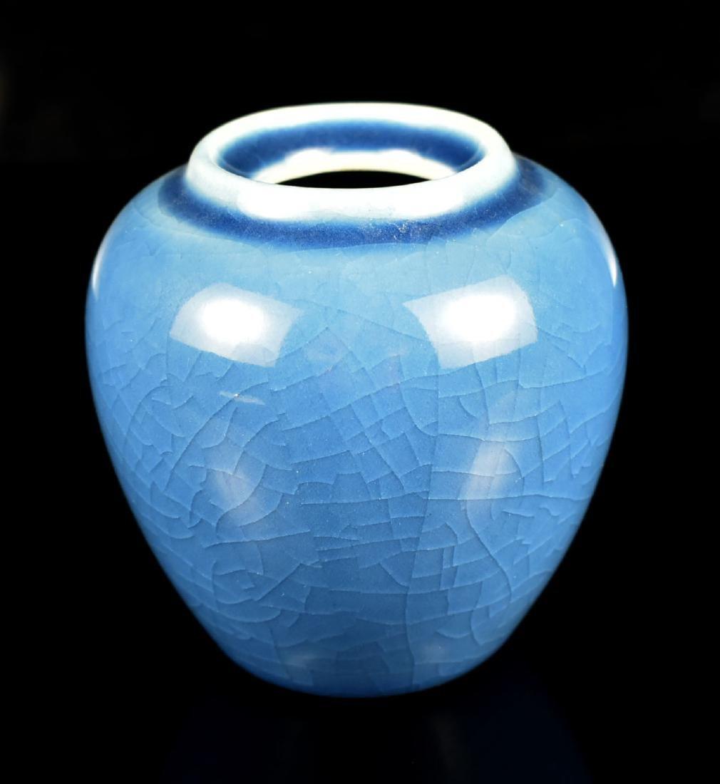 """3 5/8"""" Rookwood Vase - 2"""