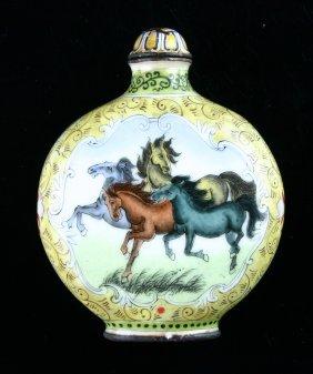 "3"" Vintage Chinese Enamel Snuff Bottle"
