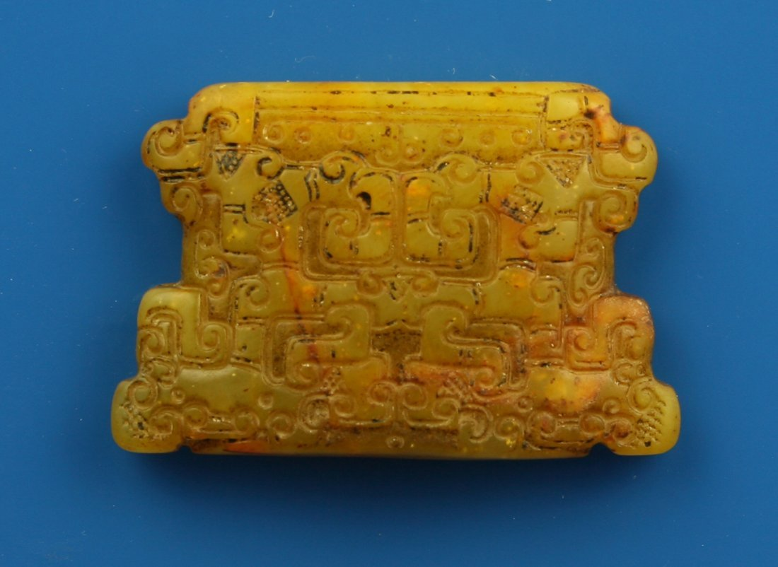 """2 1/4"""" Chinese Carved Nephrite Jade Placque"""