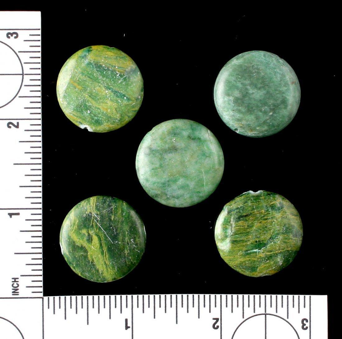 """5 1"""" Jade Circular Beads - 2"""