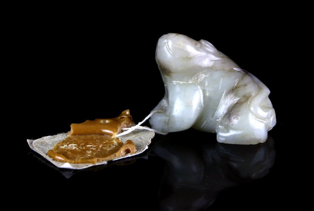 """1 3/16"""" Chinese Jade Frog w/ Seal"""
