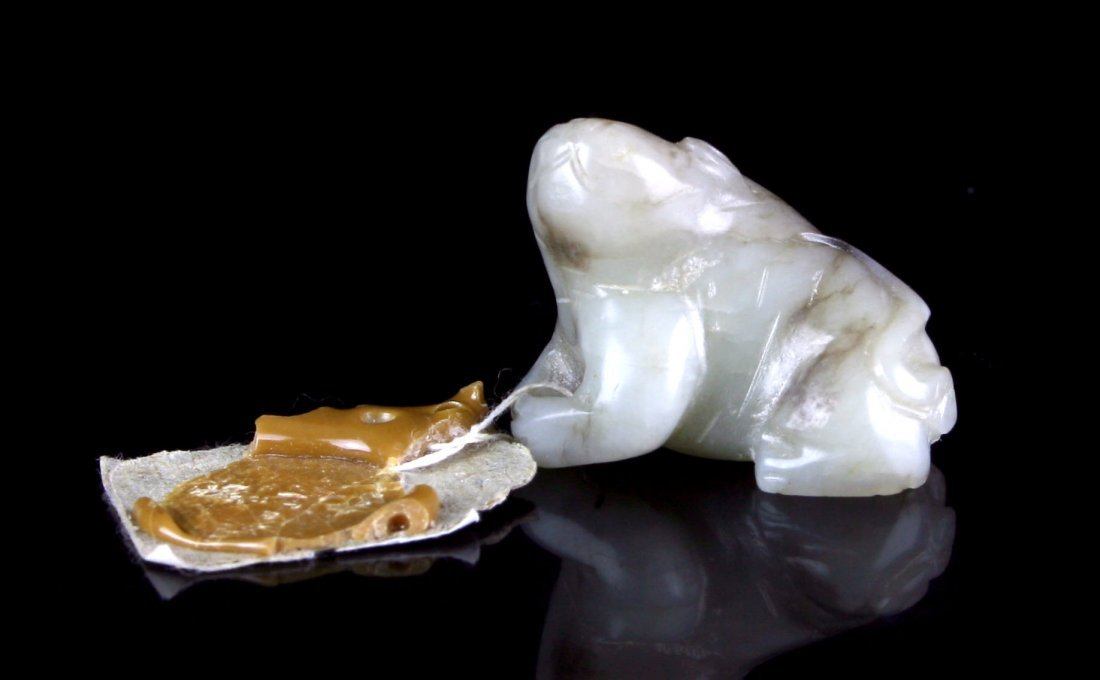 """1 3/16"""" Chinese Jade Frog w/ Seal - 3"""