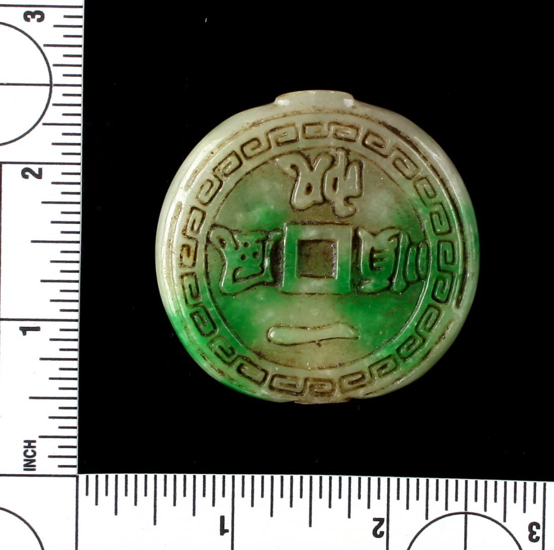 "2"" Chinese Jade Finial"