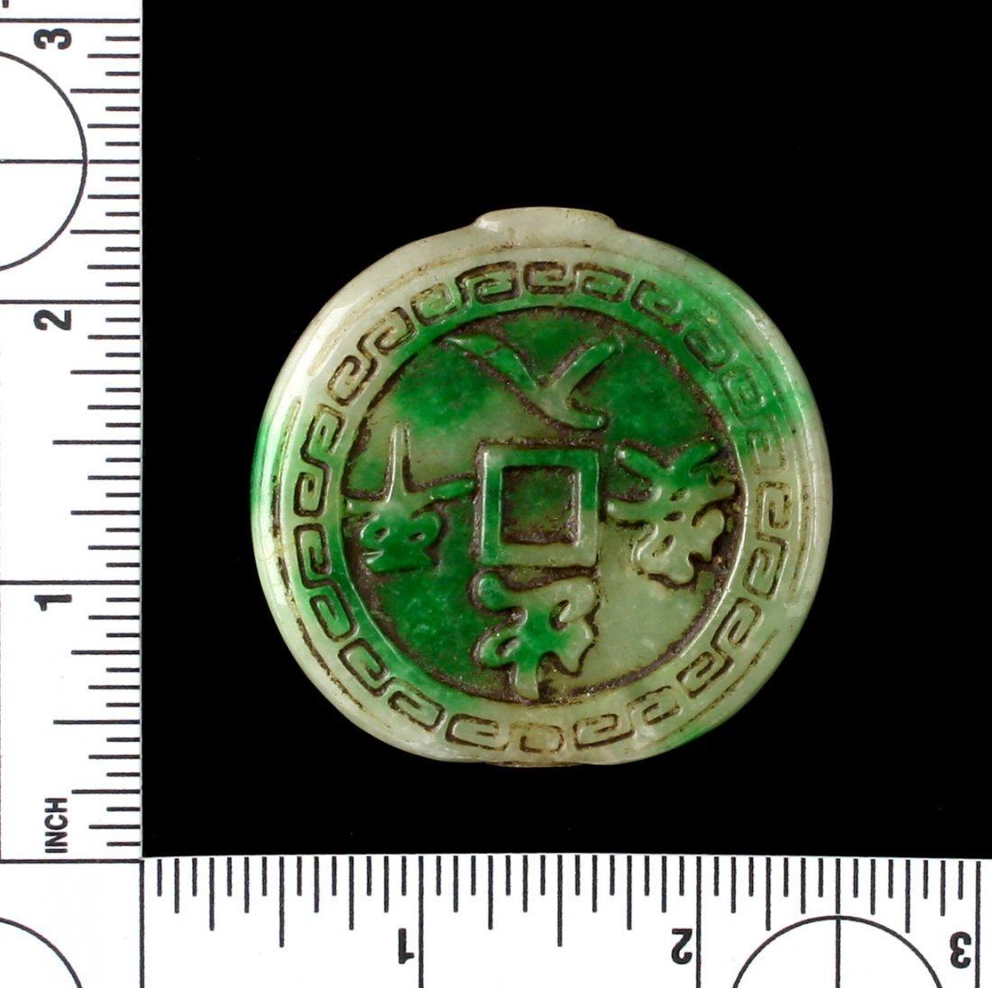 "2"" Chinese Jade Finial - 2"
