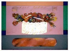 Original Norman LaLiberte Modern Art Floral PAINTING