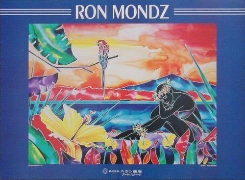 Ron Mondz ISLAND BEAUTY II Art Colorful Tropical Poster