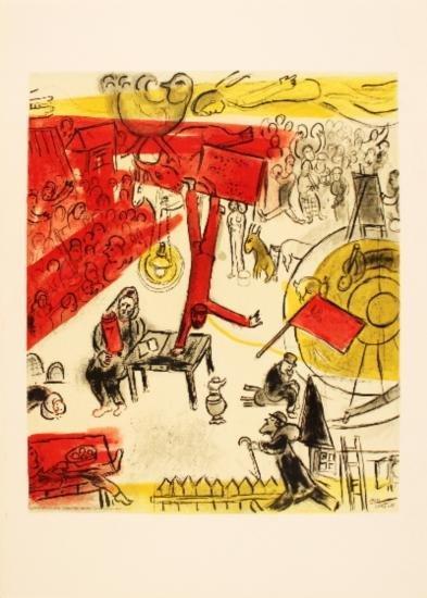 1963 Chagall Revolution (avant lettre) Mourlot Lithogra