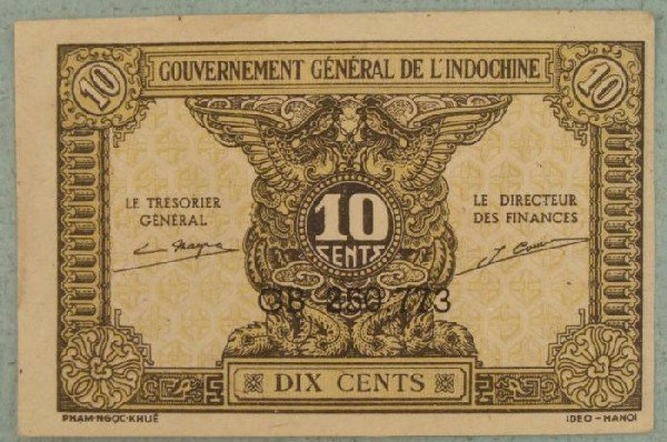 1942 French IndoChina 10 Cent Currency Paper Money