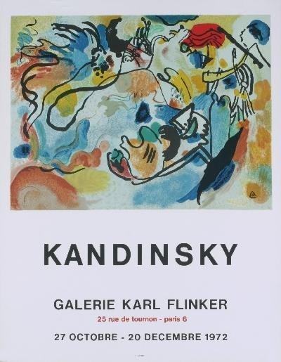 1972 Kandinsky Galerie Karl Flinker Mourlot Lithograph