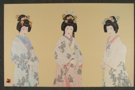 Hisashi Otsuka Signed Asian Art Print Eternal Bride