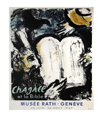 1962 Chagall Moses and the Tablets of the Law Mourlot L