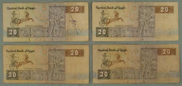 4 Egyptian 20 Pound Notes Central Bank of Egypt