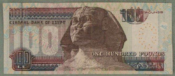 Hi Grade 100 Pounds Paper Money Central Bank Egypt