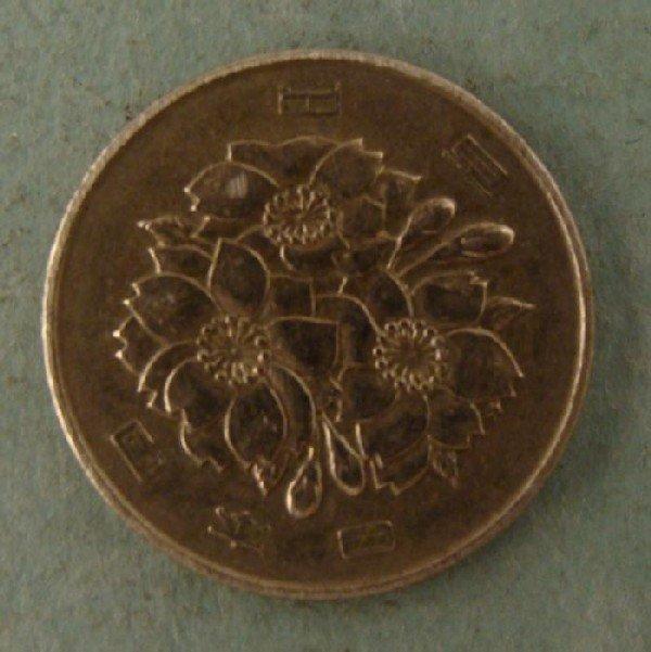 1968 Japan 100 Yen Coin