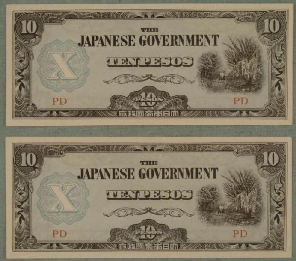 Japanese Government Invasion Money 1940s 10 Pesos Japan