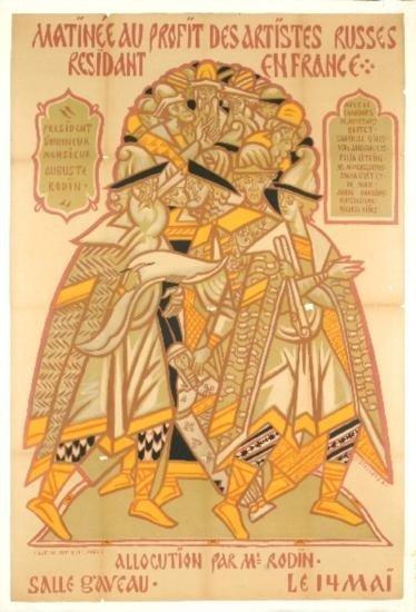 Matinee Au Profit des Artistes Russes Lithograph