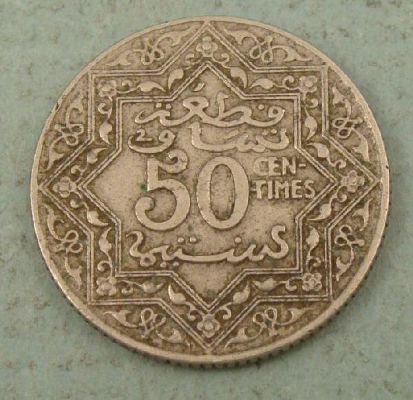 Morocco 50 Centimes 1921 -Very Nice Coin