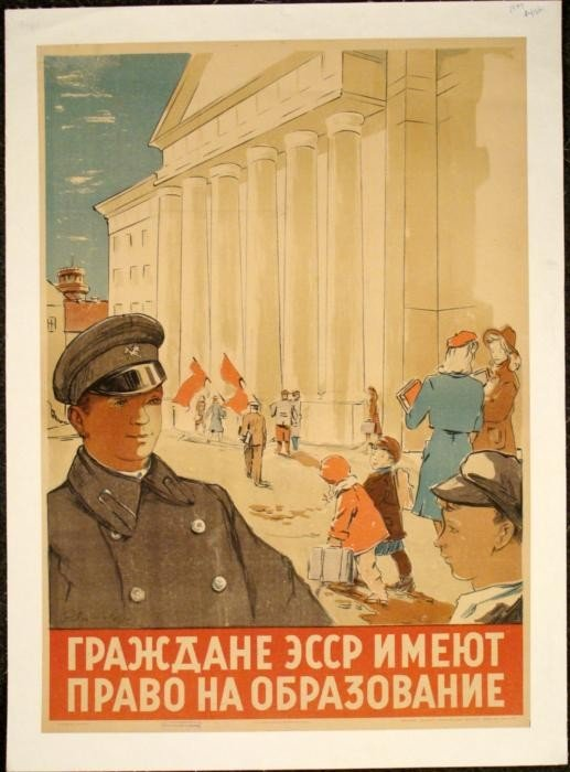 Post WWII Russian Military Poster Vintage Art Print