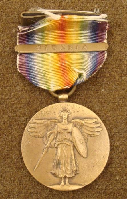 WWI US GREAT WAR VICTORY MEDAL WITH RARE SIBERIA BAR