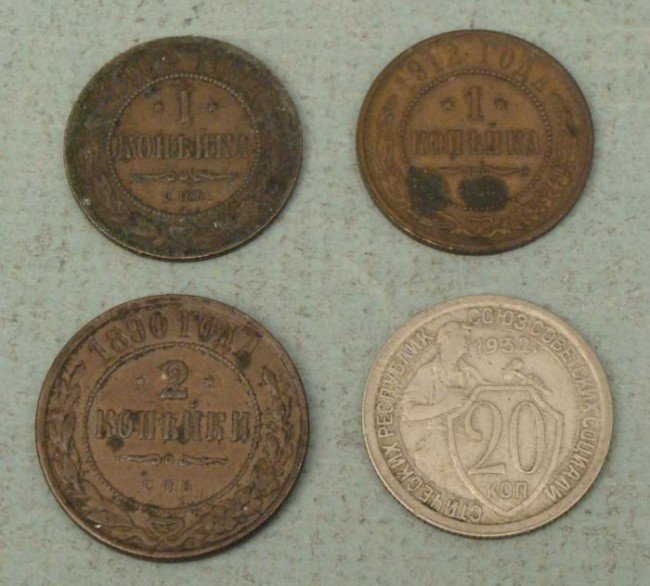 4 Russian Coins 1, 2, 20 Kopek 1904, 1912, 1890, 1932