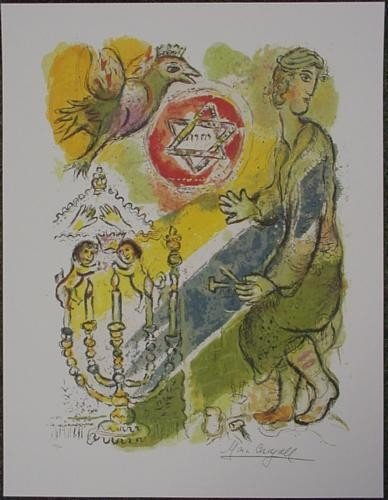 After Marc Chagall EXODUS BEZALEEL CHERUBIM Art Print