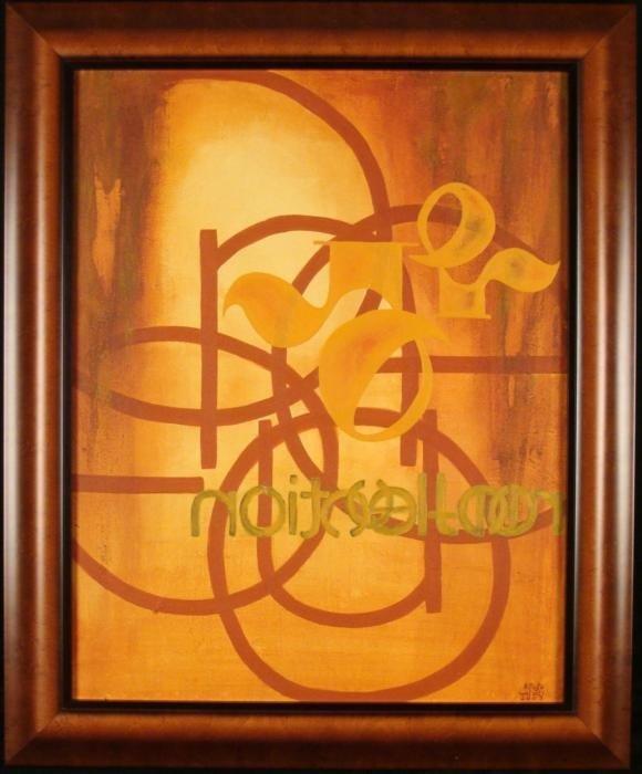 Original Abstract Framed Painting Rhonda Wheatley