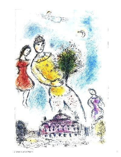 1980 Chagall Dans le ciel de lOpera Lithograph