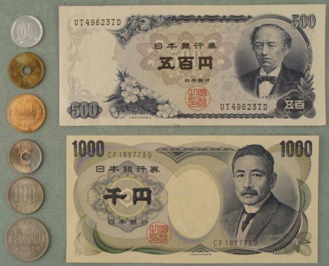 Group of 8 Unciruclated Japanese Currency & Coins 1969