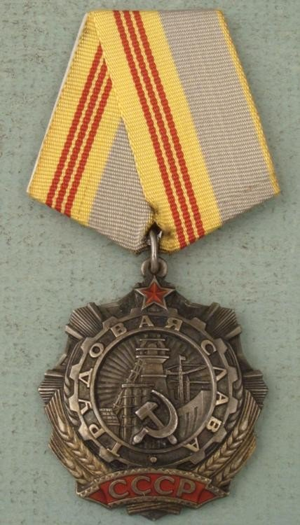 USSR Silver Order of Labor Russian Workers Medal