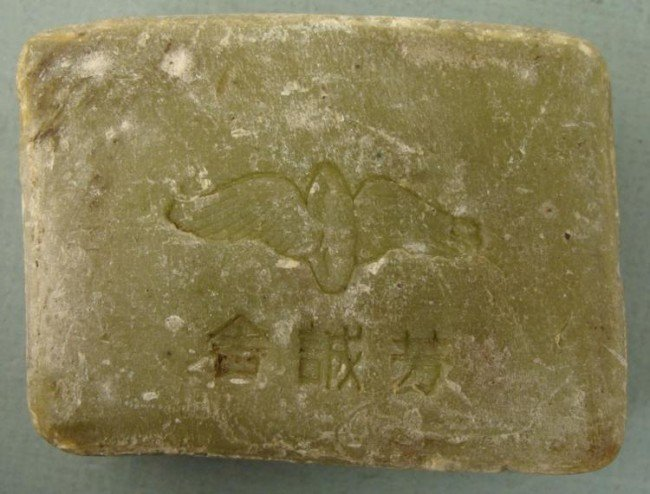 EXTREMELY RARE-WWII JAPANESE ARMY SOLDIER ISSUED SOAP