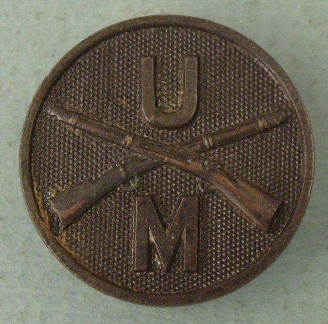 WWI U of M U.S. Military Collar Insignia Disk
